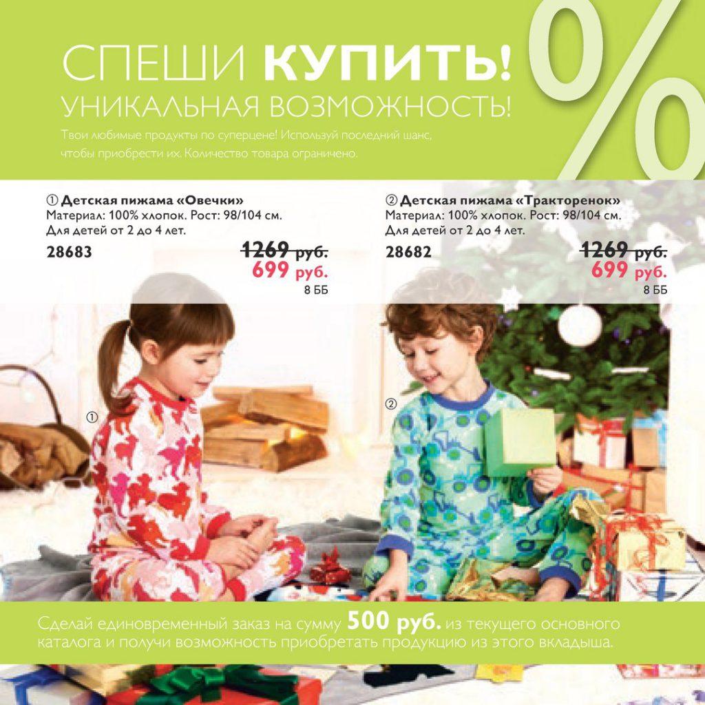 http://oriconsultant.ru/wp-content/uploads/2016/05/1-10-1024x1024.jpg