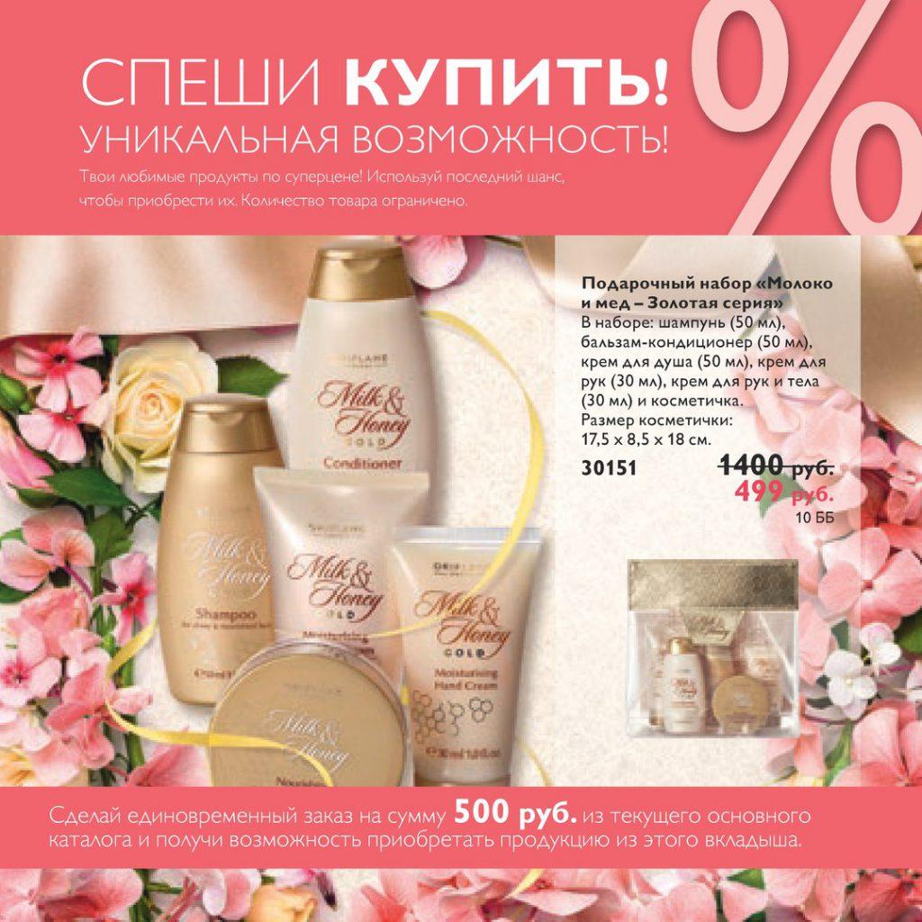 http://oriconsultant.ru/wp-content/uploads/2016/05/1-16-1024x1024.jpg