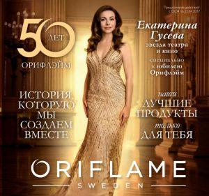http://oriconsultant.ru/wp-content/uploads/2016/05/1-23-300x281.jpg
