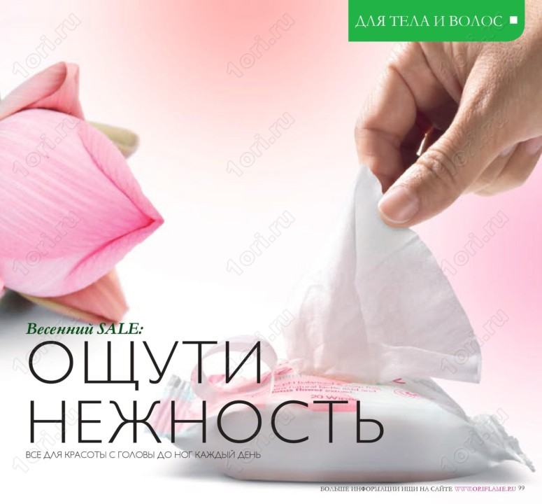 http://oriconsultant.ru/wp-content/uploads/2016/05/101-10.jpg