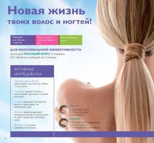 http://oriconsultant.ru/wp-content/uploads/2016/05/102-9-300x279.jpg