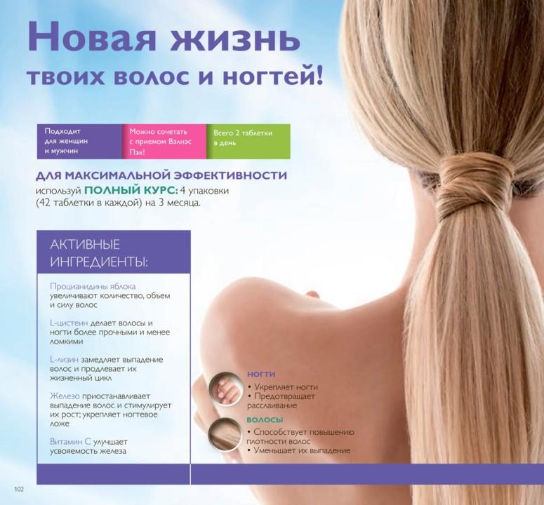 http://oriconsultant.ru/wp-content/uploads/2016/05/102-9.jpg