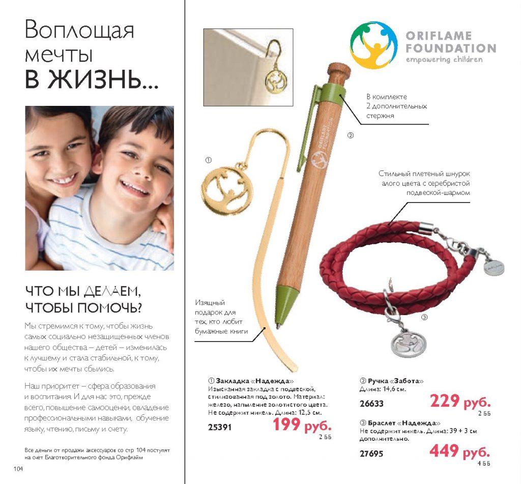 http://oriconsultant.ru/wp-content/uploads/2016/05/104-7-1024x951.jpg