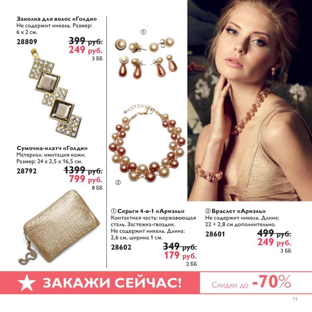 http://oriconsultant.ru/wp-content/uploads/2016/05/11-9-1024x1024.jpg