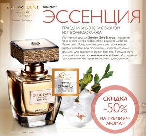 http://oriconsultant.ru/wp-content/uploads/2016/05/12-16-300x279.jpg