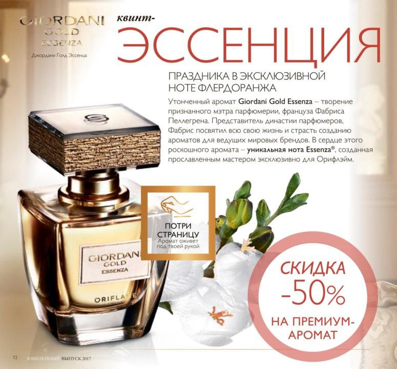 http://oriconsultant.ru/wp-content/uploads/2016/05/12-16.jpg