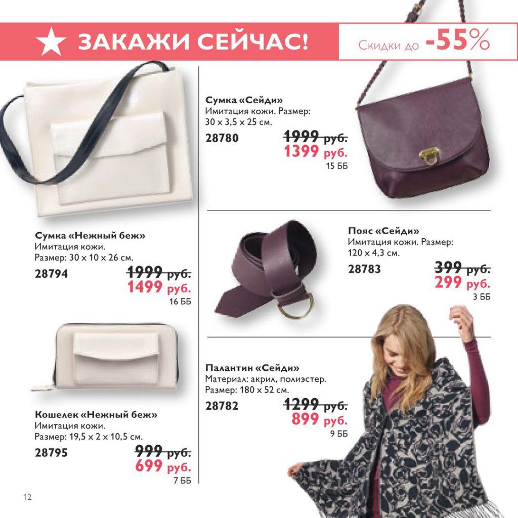 http://oriconsultant.ru/wp-content/uploads/2016/05/12-9-1024x1024.jpg