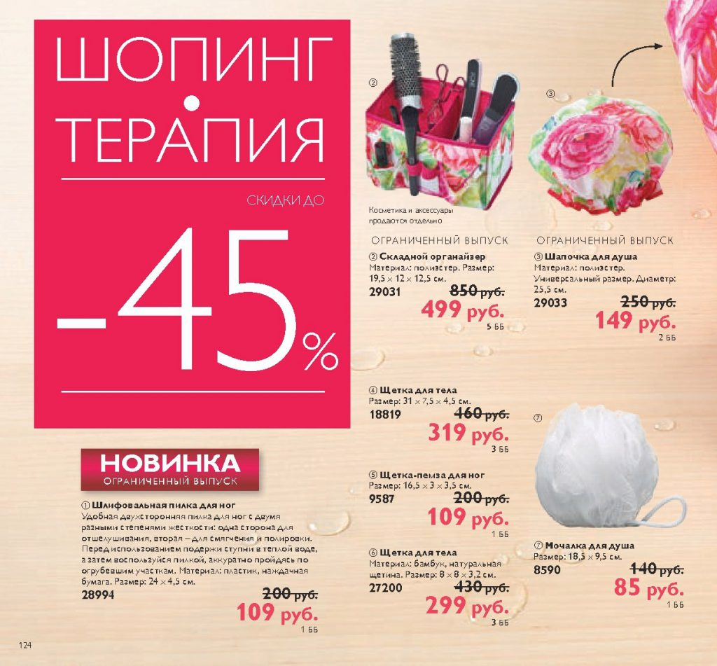 http://oriconsultant.ru/wp-content/uploads/2016/05/124-7-1024x951.jpg