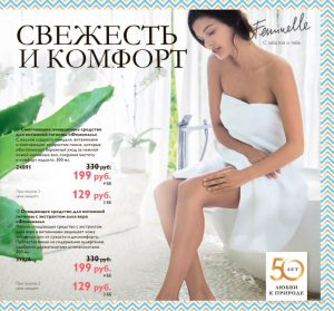 http://oriconsultant.ru/wp-content/uploads/2016/05/125-9-300x279.jpg