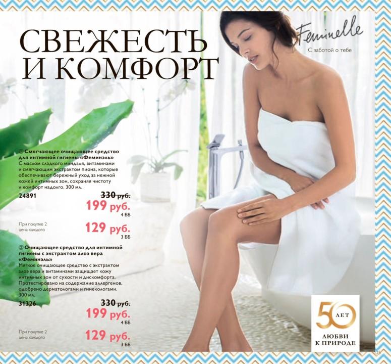 http://oriconsultant.ru/wp-content/uploads/2016/05/125-9.jpg