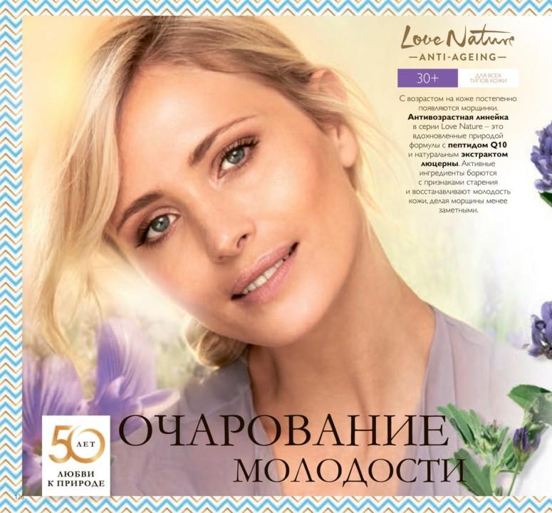 http://oriconsultant.ru/wp-content/uploads/2016/05/126-9.jpg