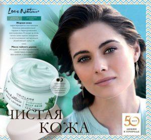 http://oriconsultant.ru/wp-content/uploads/2016/05/129-9-300x279.jpg