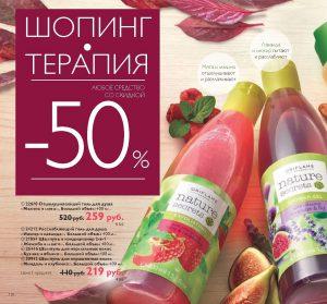 http://oriconsultant.ru/wp-content/uploads/2016/05/130-7-300x279.jpg
