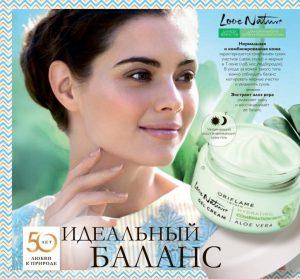 http://oriconsultant.ru/wp-content/uploads/2016/05/130-9-300x279.jpg