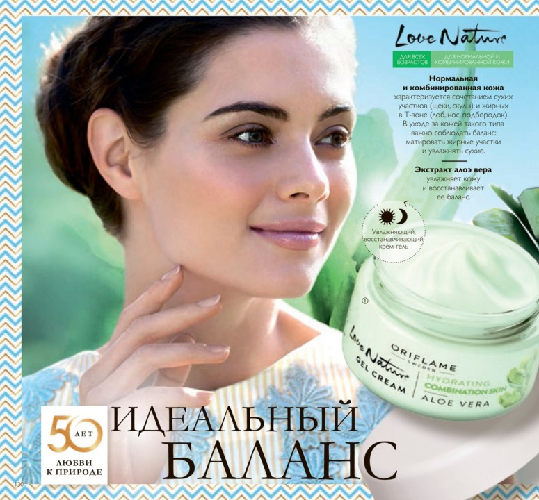 http://oriconsultant.ru/wp-content/uploads/2016/05/130-9.jpg
