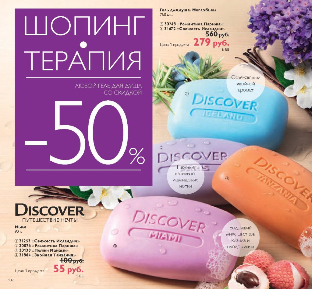 http://oriconsultant.ru/wp-content/uploads/2016/05/132-7-1024x951.jpg