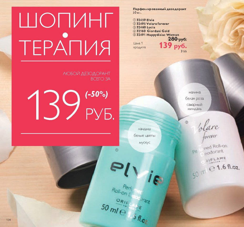 http://oriconsultant.ru/wp-content/uploads/2016/05/134-7-1024x951.jpg