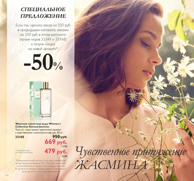 http://oriconsultant.ru/wp-content/uploads/2016/05/136-10.jpg