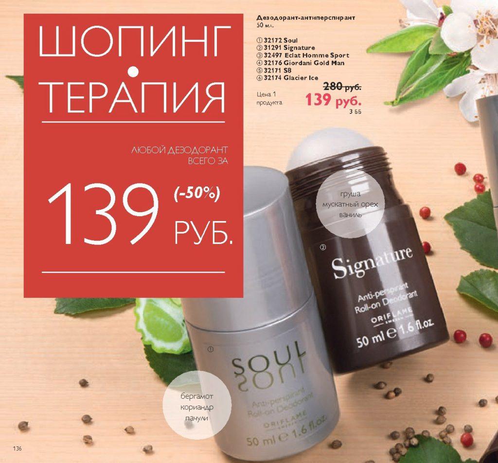 http://oriconsultant.ru/wp-content/uploads/2016/05/136-7-1024x951.jpg
