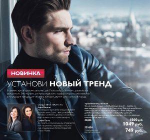 http://oriconsultant.ru/wp-content/uploads/2016/05/138-4-300x279.jpg