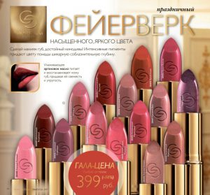 http://oriconsultant.ru/wp-content/uploads/2016/05/14-17-300x279.jpg