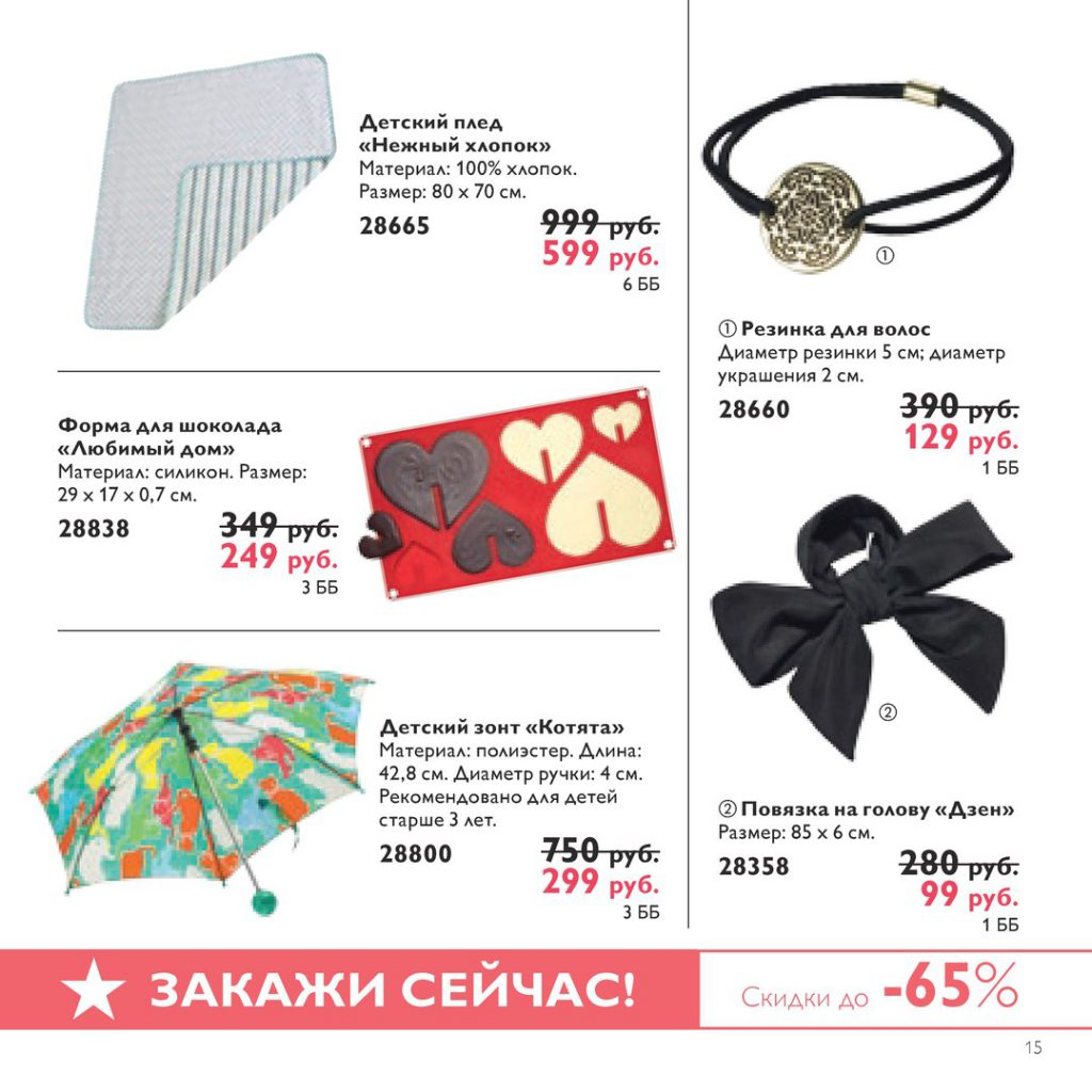 http://oriconsultant.ru/wp-content/uploads/2016/05/15-10-1024x1024.jpg