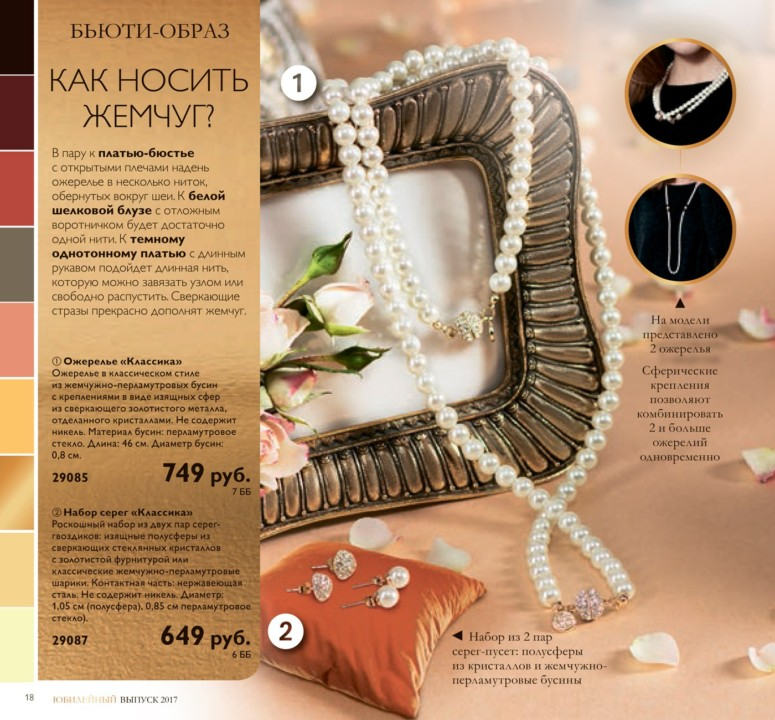 http://oriconsultant.ru/wp-content/uploads/2016/05/18-11.jpg