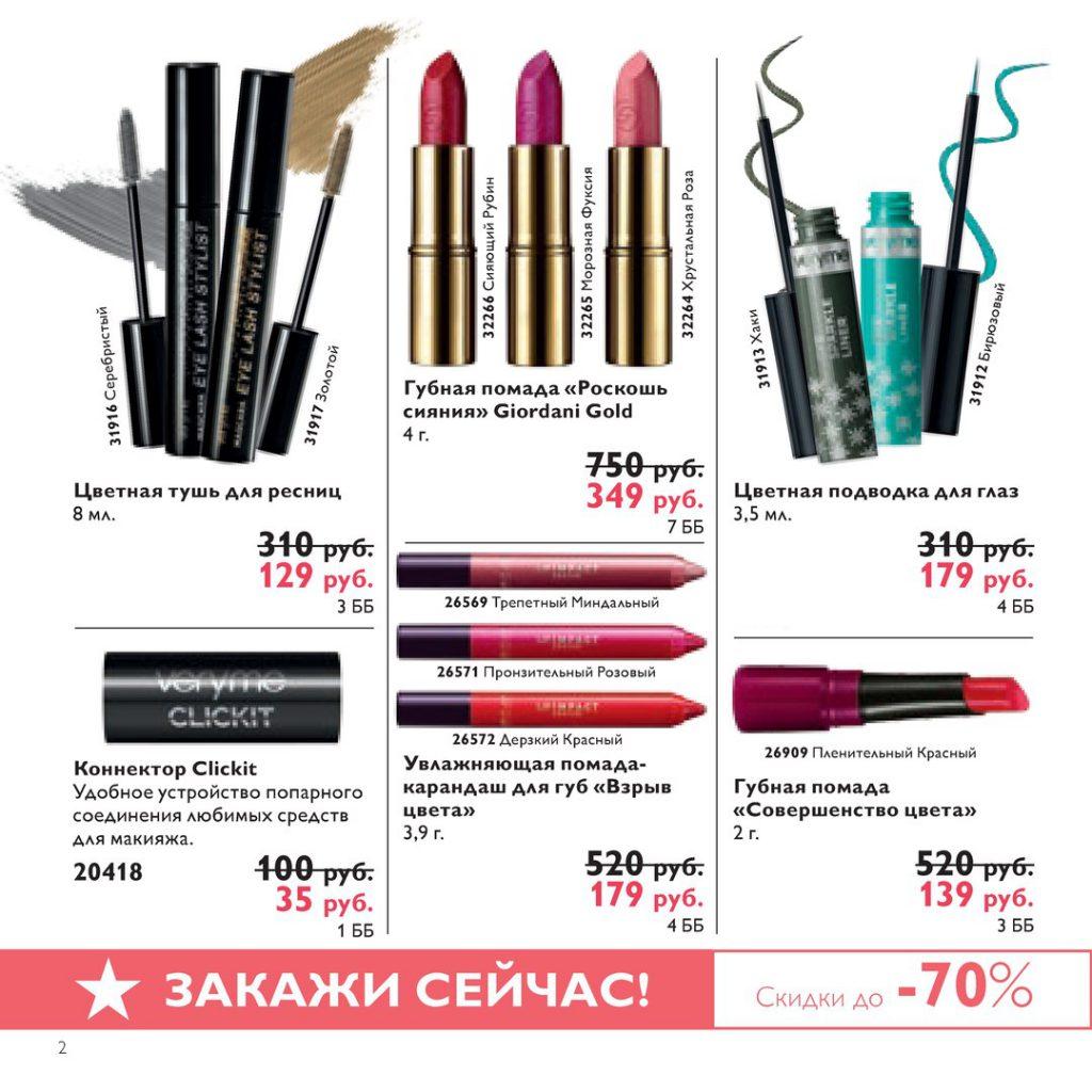 http://oriconsultant.ru/wp-content/uploads/2016/05/2-14-1024x1024.jpg