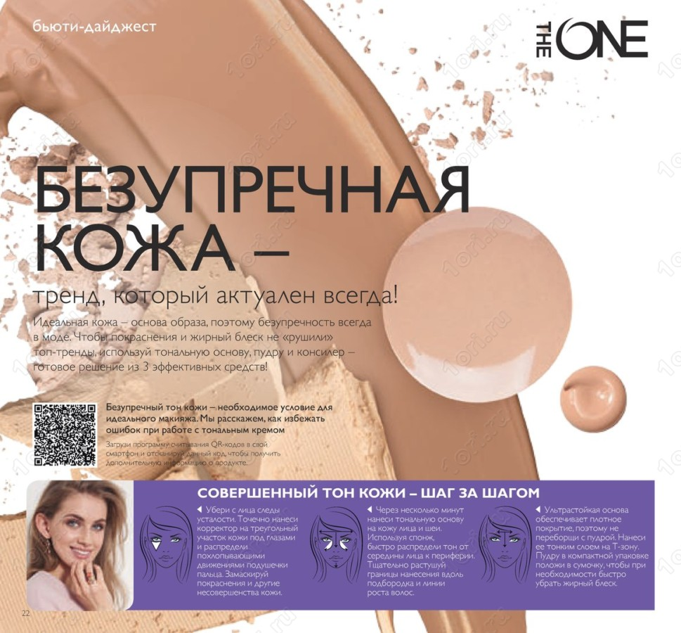 http://oriconsultant.ru/wp-content/uploads/2016/05/22-6.jpg