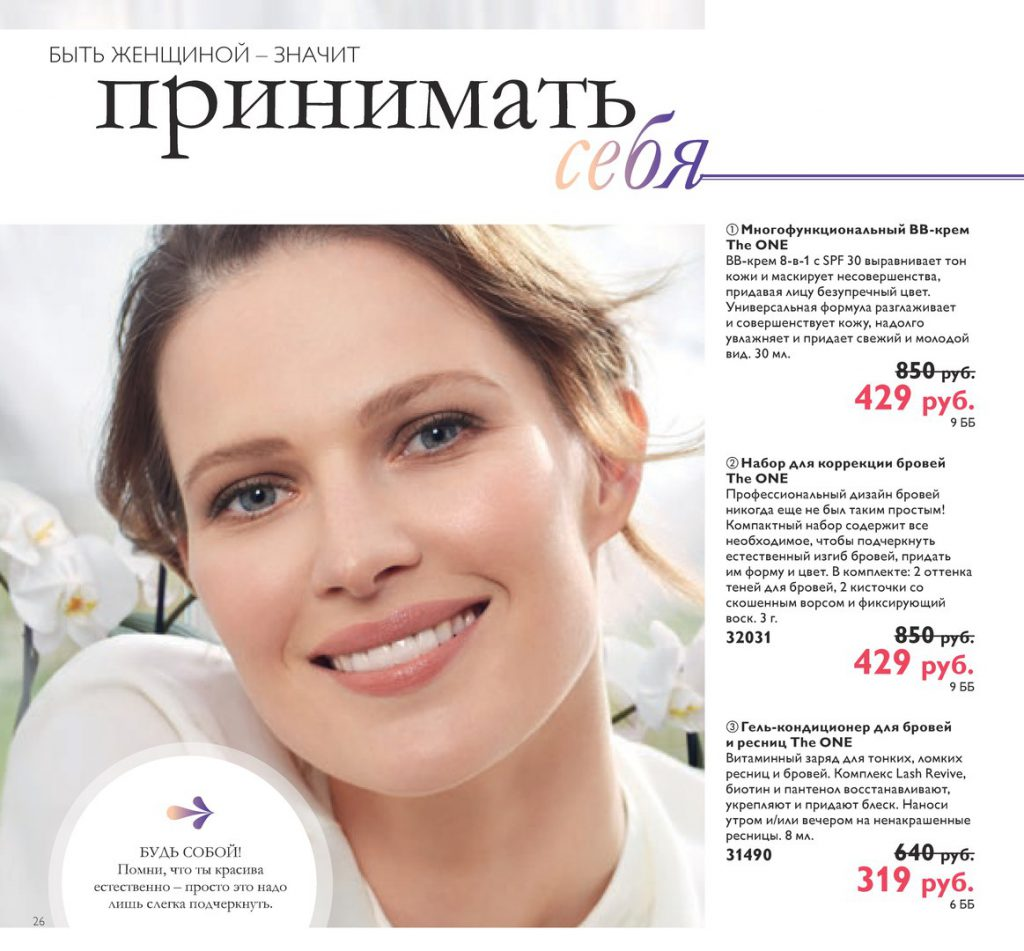 http://oriconsultant.ru/wp-content/uploads/2016/05/26-7-1024x951.jpg