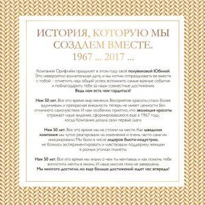 http://oriconsultant.ru/wp-content/uploads/2016/05/3-22-300x300.jpg