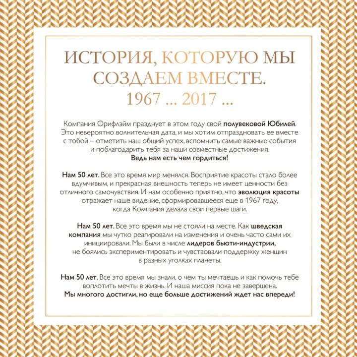 http://oriconsultant.ru/wp-content/uploads/2016/05/3-22.jpg