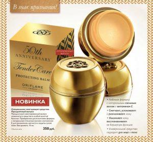 http://oriconsultant.ru/wp-content/uploads/2016/05/4-21-300x279.jpg