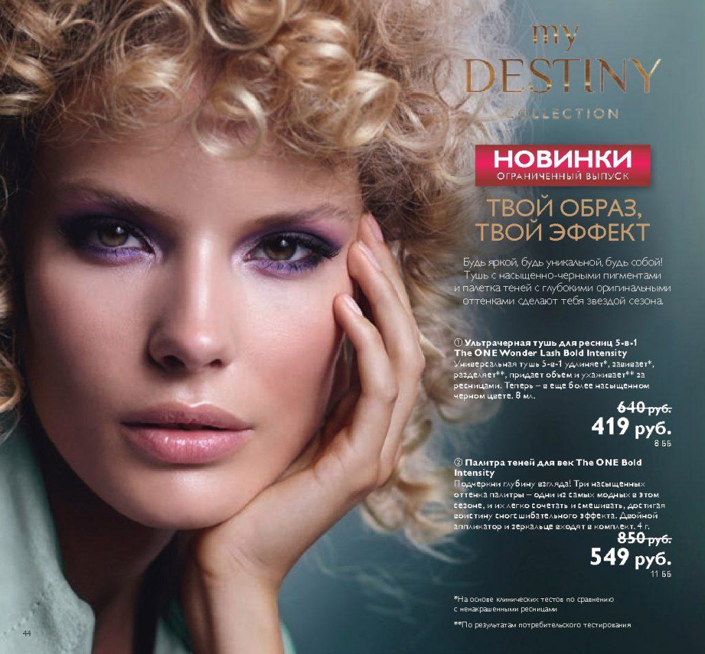 http://oriconsultant.ru/wp-content/uploads/2016/05/44-9-1024x951.jpg