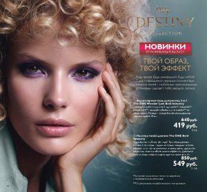 http://oriconsultant.ru/wp-content/uploads/2016/05/44-9-300x279.jpg
