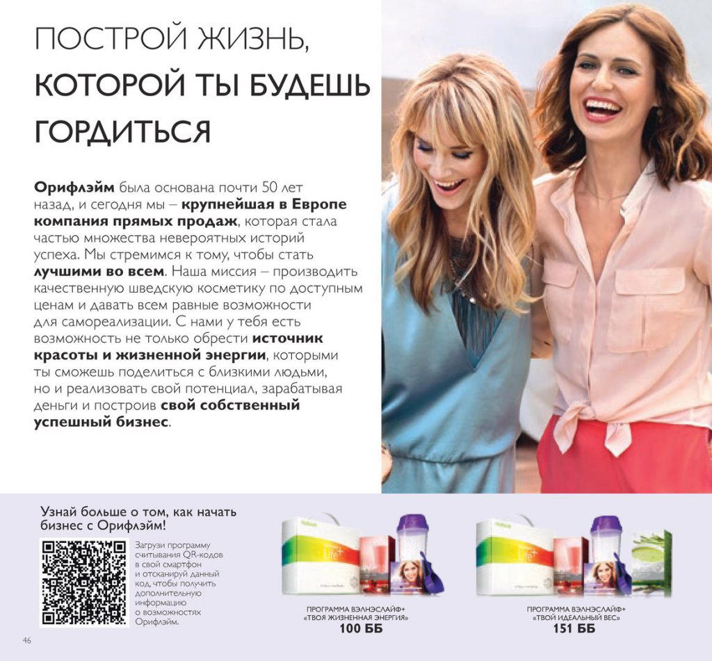 http://oriconsultant.ru/wp-content/uploads/2016/05/46-4-1024x951.jpg