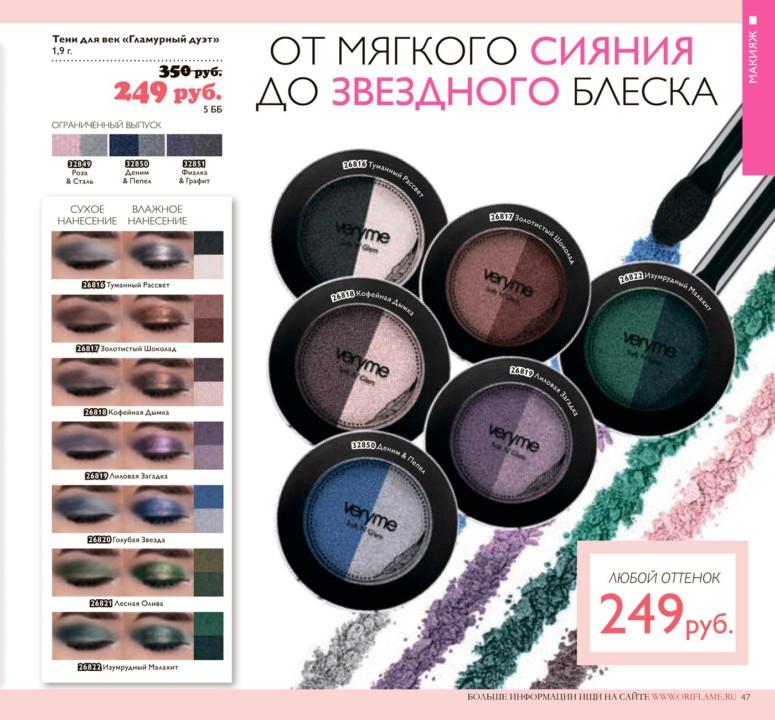 http://oriconsultant.ru/wp-content/uploads/2016/05/47-11.jpg