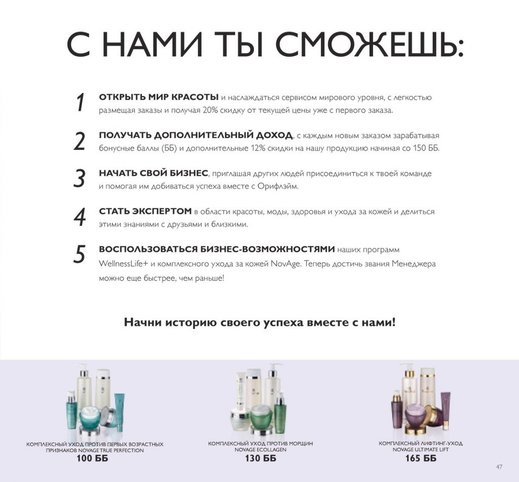 http://oriconsultant.ru/wp-content/uploads/2016/05/47-4-1024x951.jpg