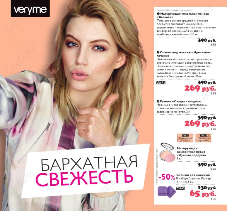 http://oriconsultant.ru/wp-content/uploads/2016/05/48-12.jpg