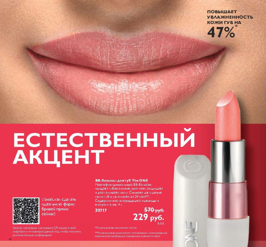 http://oriconsultant.ru/wp-content/uploads/2016/05/48-9-1024x951.jpg