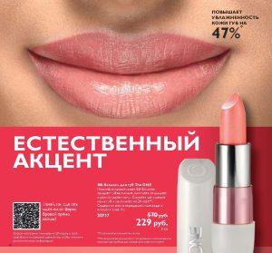 http://oriconsultant.ru/wp-content/uploads/2016/05/48-9-300x279.jpg