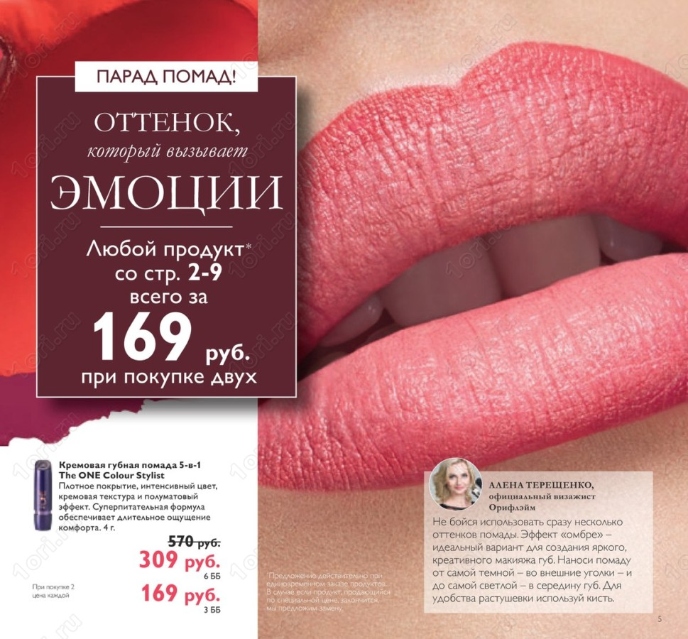 http://oriconsultant.ru/wp-content/uploads/2016/05/5-12.jpg