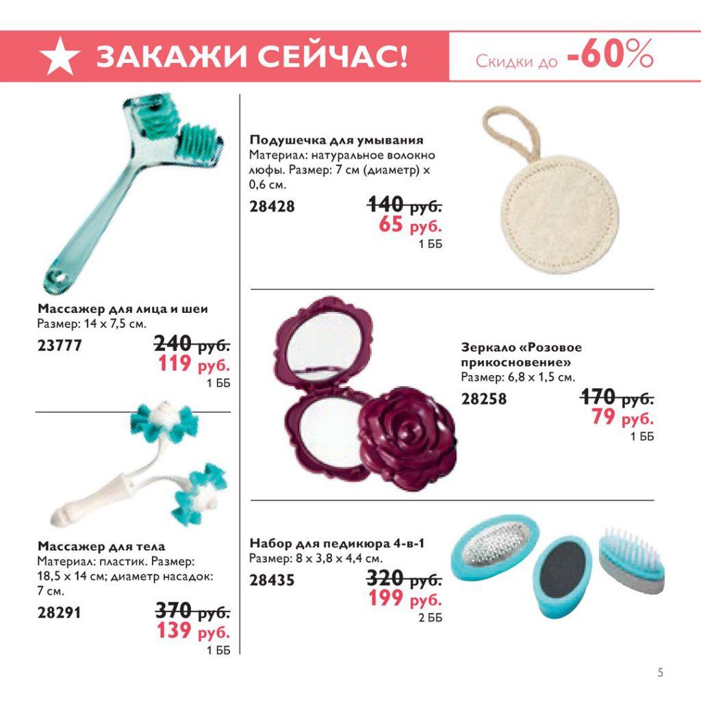 http://oriconsultant.ru/wp-content/uploads/2016/05/5-13-1024x1024.jpg