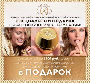 http://oriconsultant.ru/wp-content/uploads/2016/05/5-20-300x279.jpg