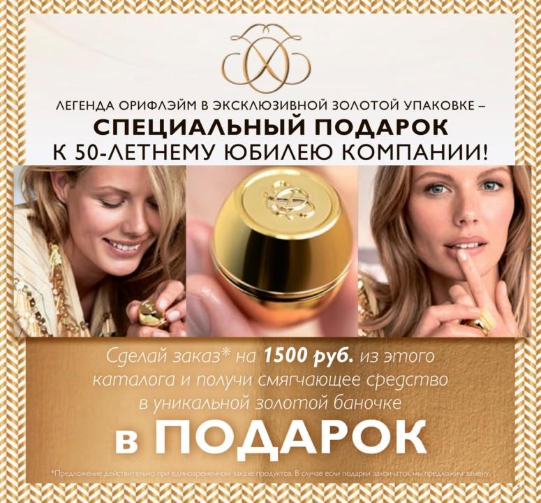 http://oriconsultant.ru/wp-content/uploads/2016/05/5-20.jpg