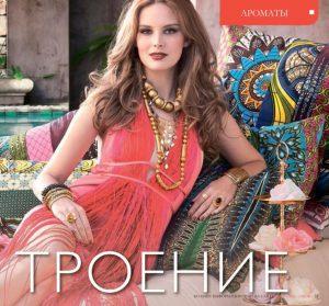 http://oriconsultant.ru/wp-content/uploads/2016/05/51-10-300x279.jpg