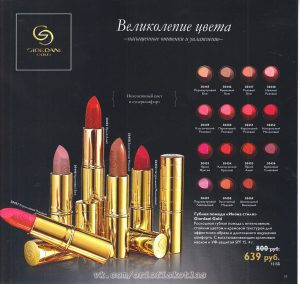 http://oriconsultant.ru/wp-content/uploads/2016/05/59-3-300x284.jpg