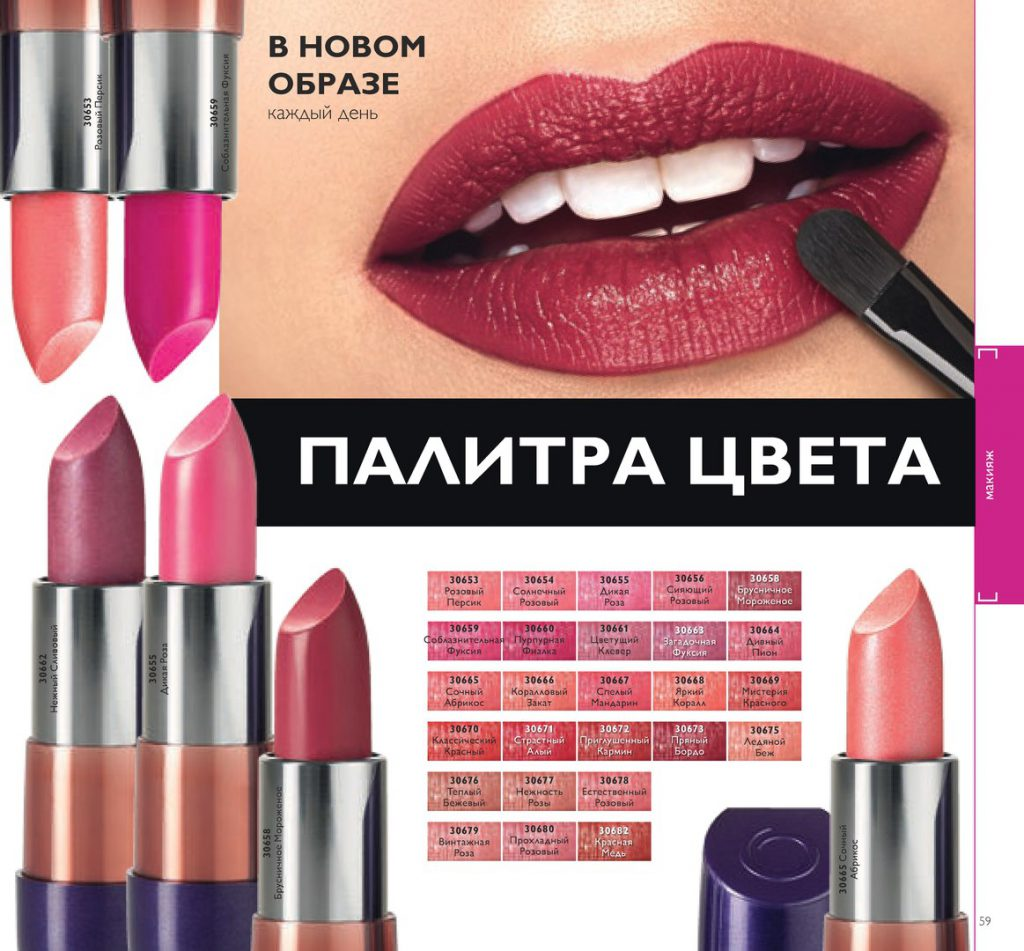 http://oriconsultant.ru/wp-content/uploads/2016/05/59-5-1024x951.jpg