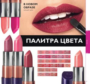 http://oriconsultant.ru/wp-content/uploads/2016/05/59-5-300x279.jpg