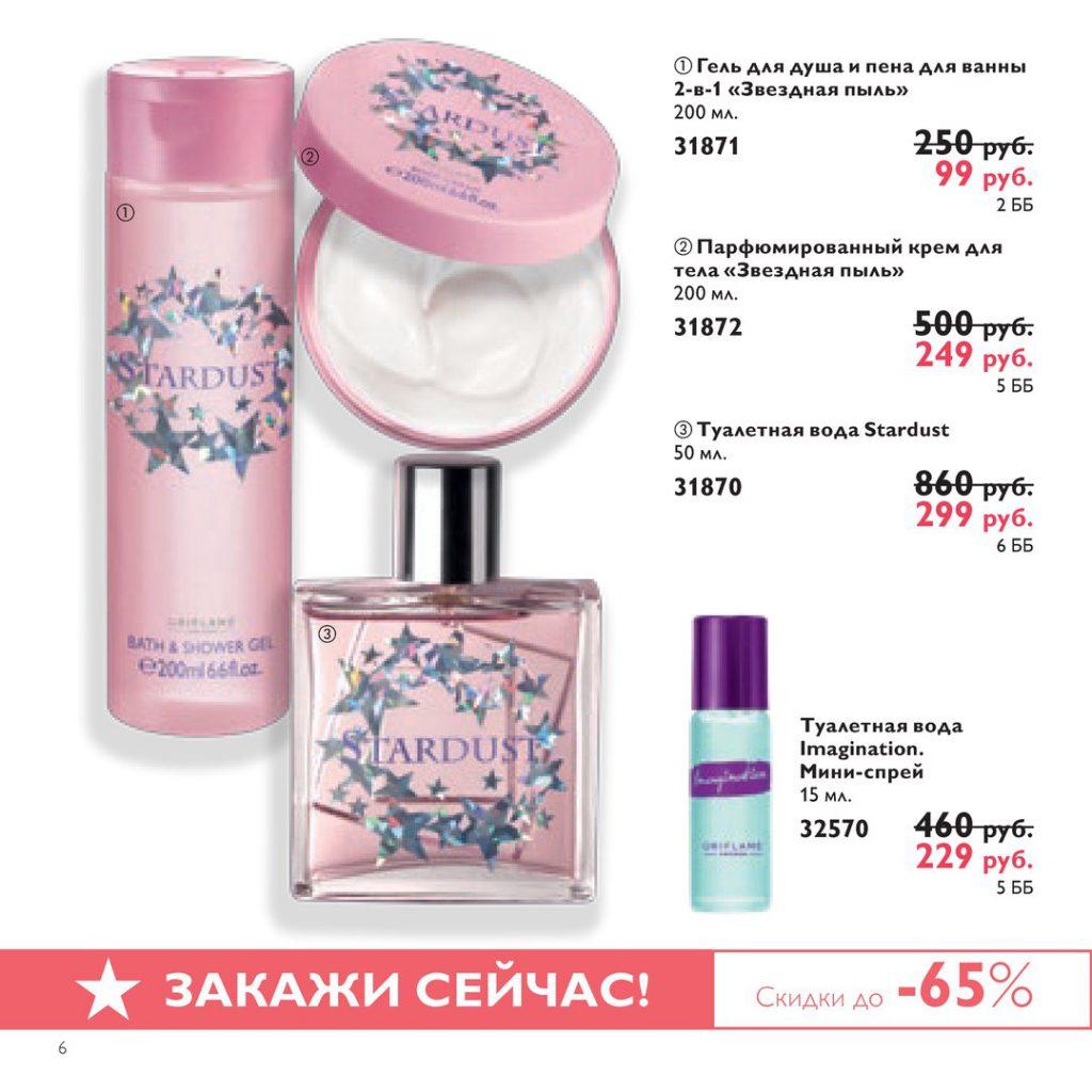 http://oriconsultant.ru/wp-content/uploads/2016/05/6-14-1024x1024.jpg